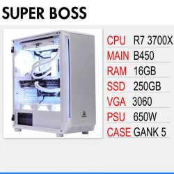 SP – SUPER  BOSS