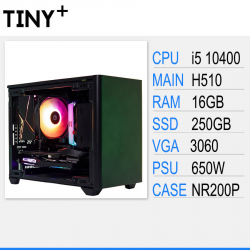 SP-Tiny 10100/GTX 1650s