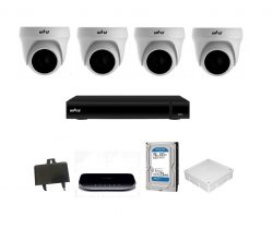 Trọn bộ Camera Hiviz IP 2.0Mp 4 mắt (dome)