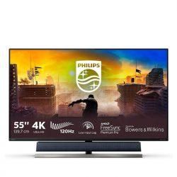 Philips 558M1RY – 55in 4K 120Hz (TẶNG KÈM PS4 PRO)
