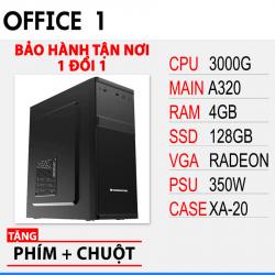 SP Office 1