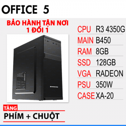 SP Office 5